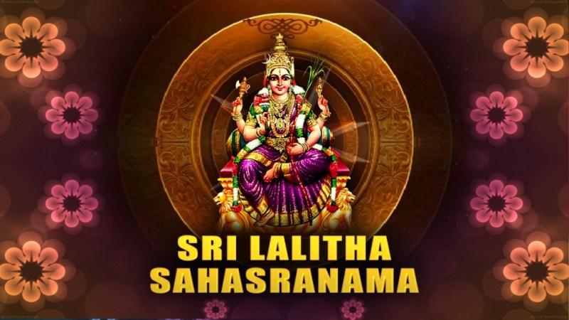 SRI LALITHA SAHASRANAMA