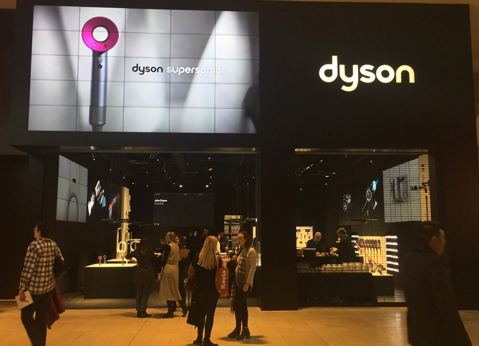 dyson demo store front