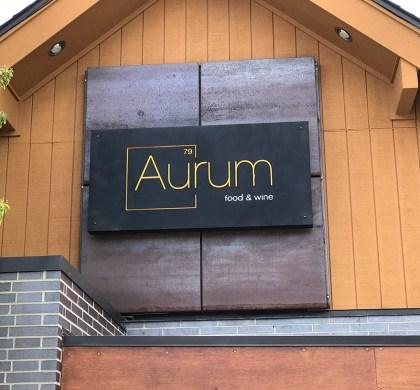 Visit Colorado: An Amazing Dinner at Aurum Food & Wine
