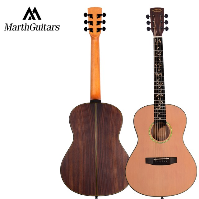 martinguitar