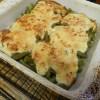 Recipe: Green Bean Puff