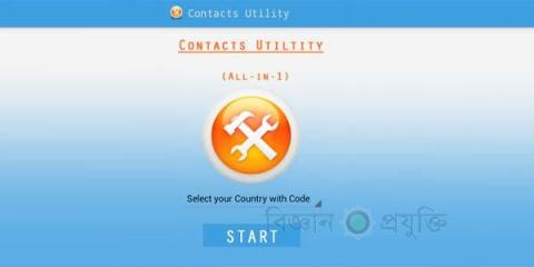 Duplicate-Contacts-Utilities-Pro