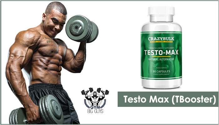Testo Max Review: Effects, Results & Reviews Inside [2019 NEW]