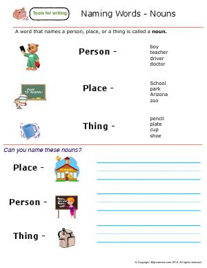 Biglearners Worksheet