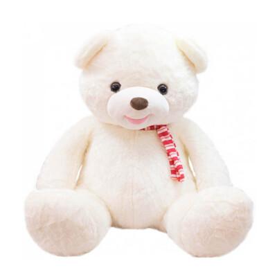 Pelúcia Urso Com Laço 48cm Branco