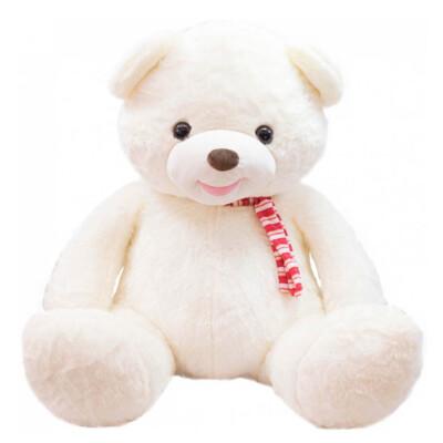 Pelúcia Urso Gigante Com Laço 77cm Branco