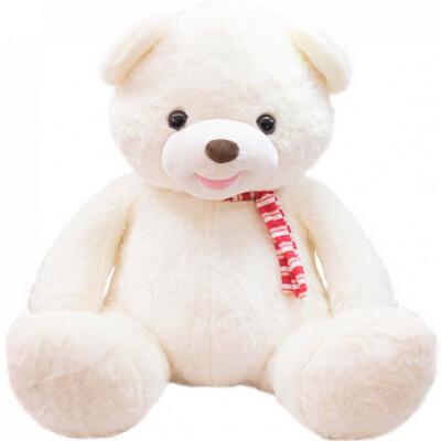 Pelúcia Urso Gigante Com Laço 94cm Branco