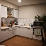 Prestige Park Turkish Citizenship property open kicthen 2 room apartment for sale