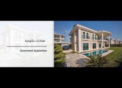 Big Property Agency   Turkey Real Estate   الاستشارات العقارية