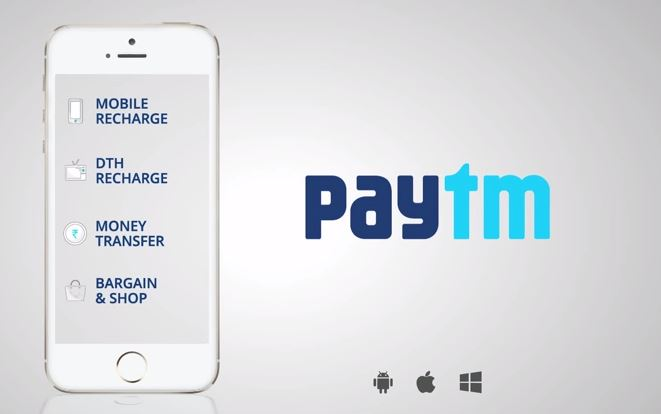paytm-coupons