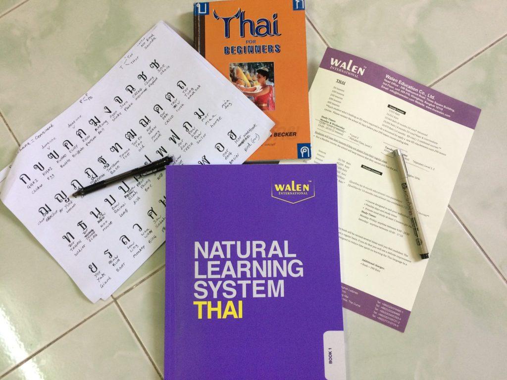 Thai lesson material