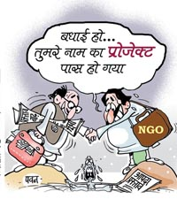(Cartoon courtesy - http://www.bihartimes.in). Click for larger image.