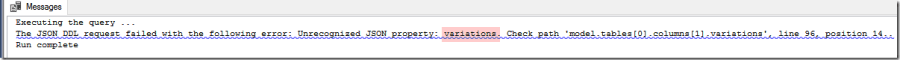 error: Unrecognized JSON property: variations.