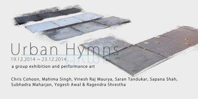 urban-hymns2
