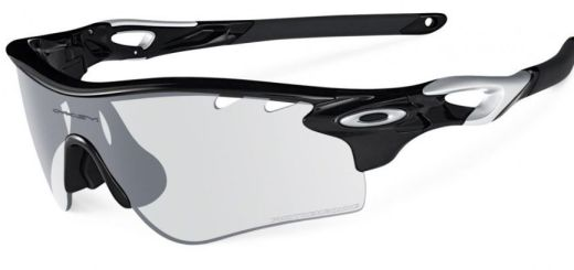 Gafas Oakley Radarlock Path