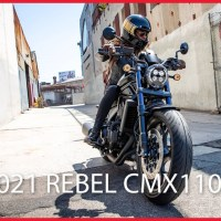 Video Intermission - The 2021 Honda Rebel 1100