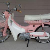 1969 Lady Yamaha U5