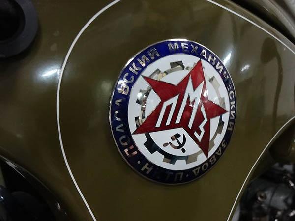 PMZ-A-750  - Logo