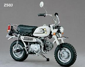 ホンダモンキー・Z50J