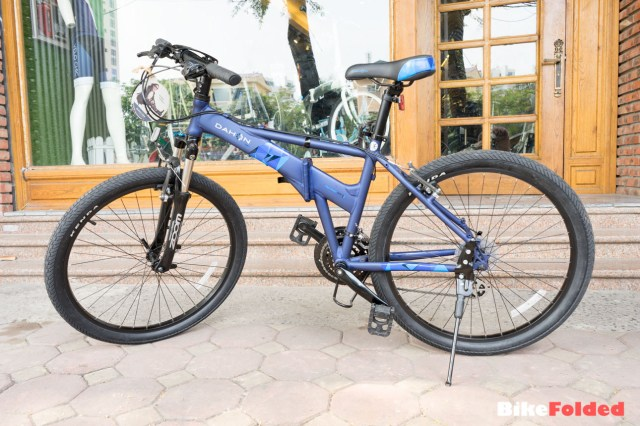 Dahon Espresso D24 Folding Bike Review - The Compact Full ...