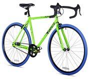 Takara Kabuto single speed road bikes