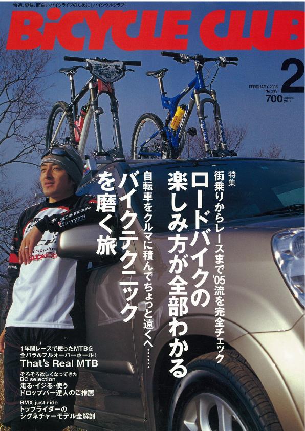bike-media5