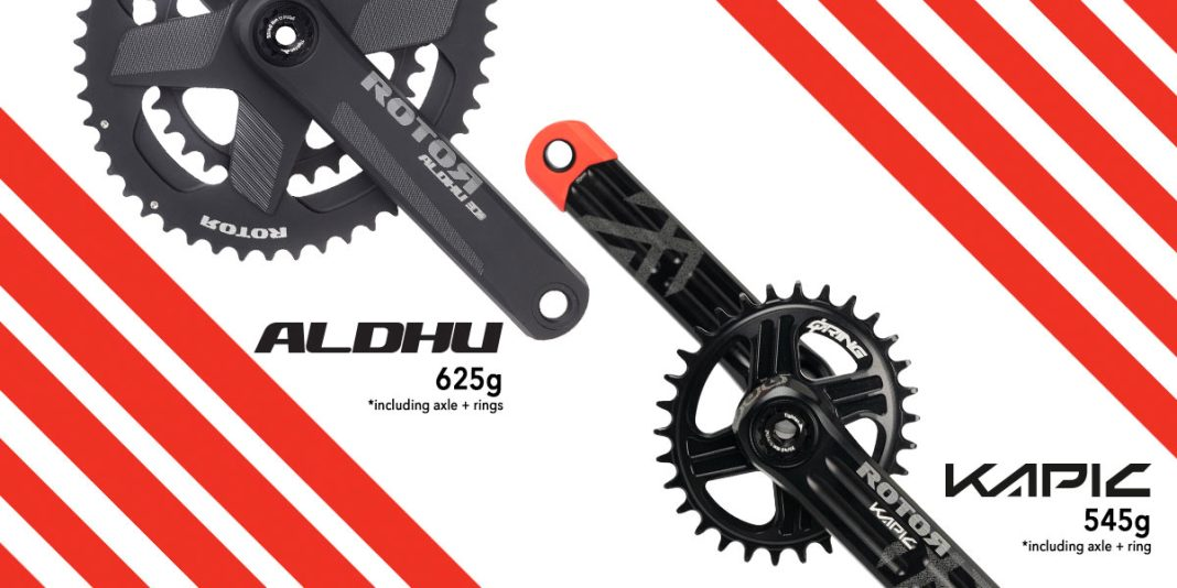win a rotor 1x crankset for your road gravel cyclocross and mountain bike