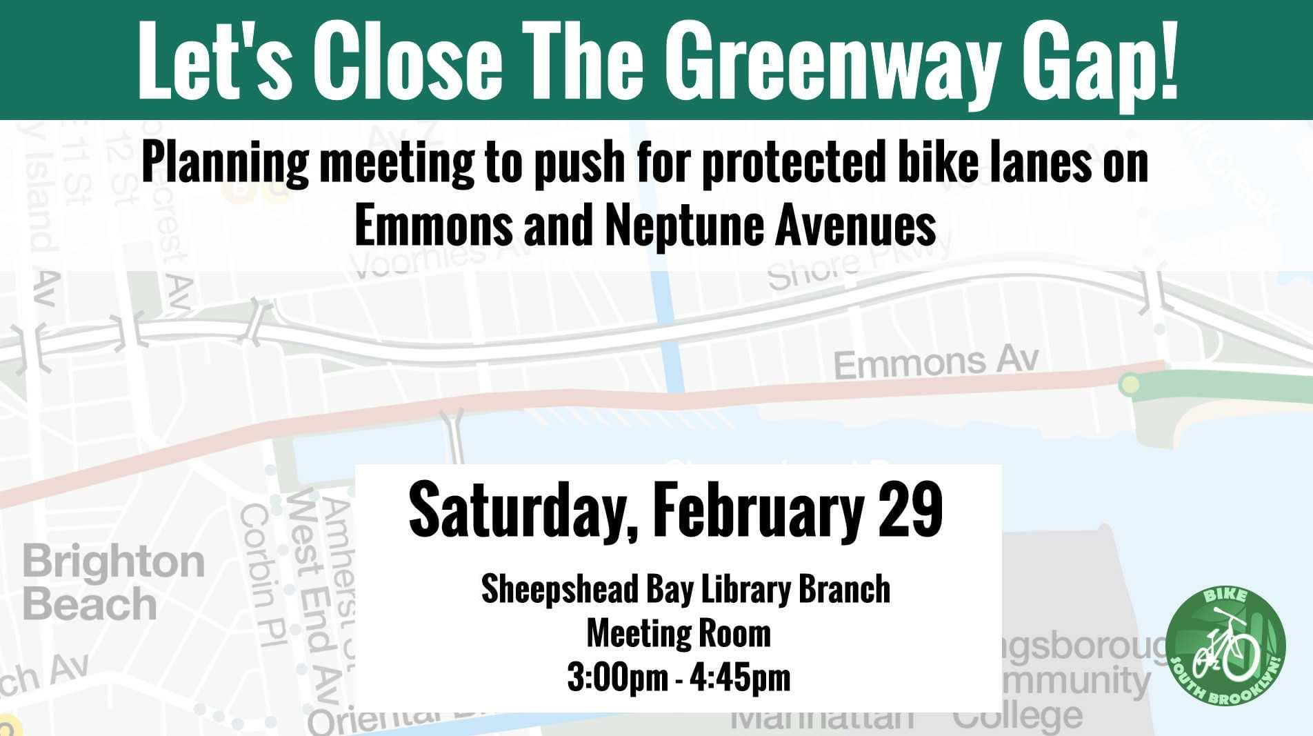 Banner image advertising the Sheepshead Bay planning meeting for Bike South Brooklyn on February 29th 2020