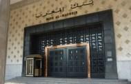 بنك المغرب يدعو إلى تسريع الأداء عبر الهاتف وتجنب