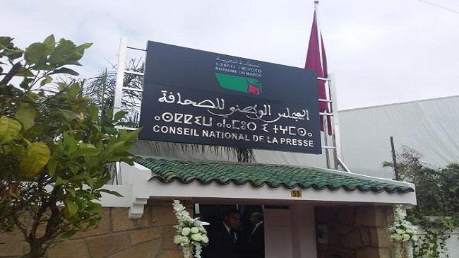 """المجلس الوطني للصحافة ينتقد انتهاك قناة """"الشروق"""" الجزائرية لأخلاقيات المهنة"""