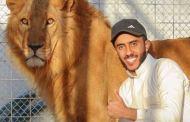 أسد ينهي حياة صاحبه في الرياض