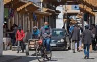 """المغرب.. تسجيل 242 حالة إصابة جديدة مؤكدة بـ""""كوفيد-19″ خلال 24 ساعة الأخيرة"""