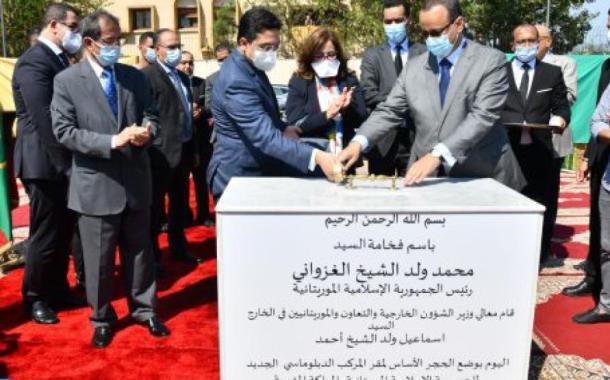 موريتانيا تعزز علاقاتها الدبلوماسية مع المغرب بتشييد أكبر سفارة لها في العالم بالرباط