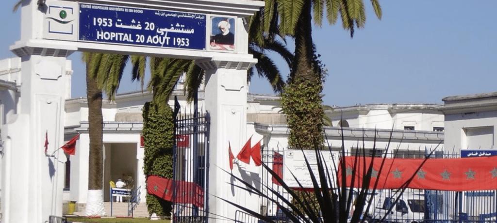 مقتل ممرضة بقلب مستشفى 20 غشت بالبيضاء.. شهود عيان يروون الواقعة