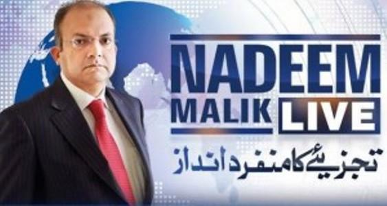 Nadeem-Malik-Live-300x160
