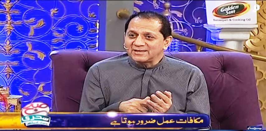 18th Subah Sehri Samaa Kay Saath – 24 June 2016