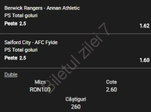 Biletul zilei fotbal 4 Februarie 2017