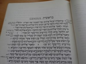 The beginning of Genesis in Hebrew