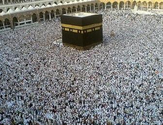 Kabah Hajj
