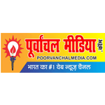 Purvanchal Media