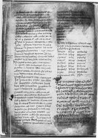 Book_of_Armagh