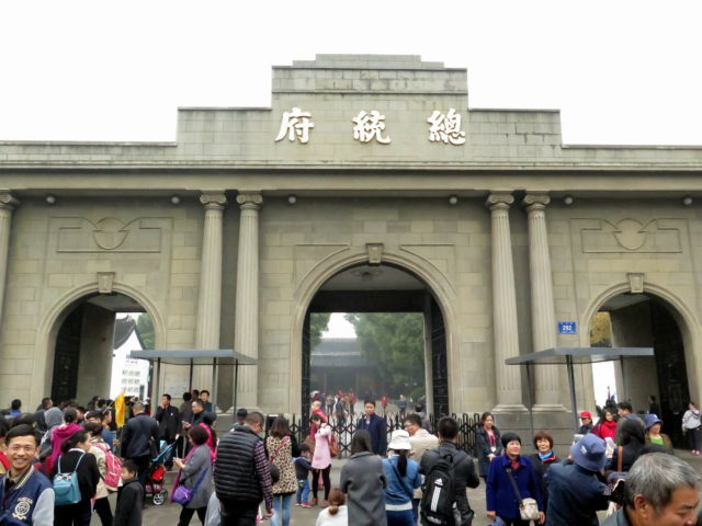 The building that eventually became the Presidential Palace in Nanjing was built on the ruins of the Taiping Heavenly Kingdom's palace, which was destroyed when Nanjing was retaken by the Qing Dynasty. Presidential Palace, Nanjing, China, Asia.