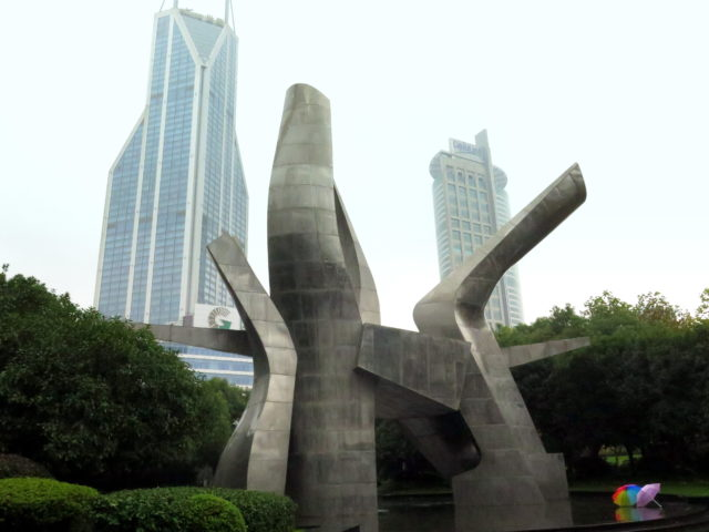 Modernism in and over People's Park. Shanghai, China, Asia.