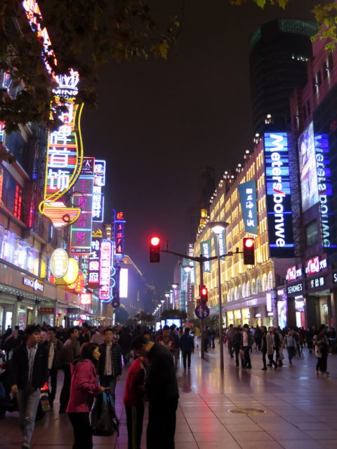 On the way back to the hotel, I took a walk along East Nanjing Road, Shanghai's (and probably China's) Times Square. Shanghai, China, Asia.
