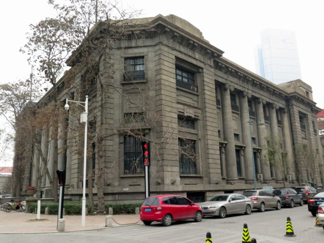 Former Chartered Bank of India, Australia and China building, 1926. Tianjin, China, Asia.