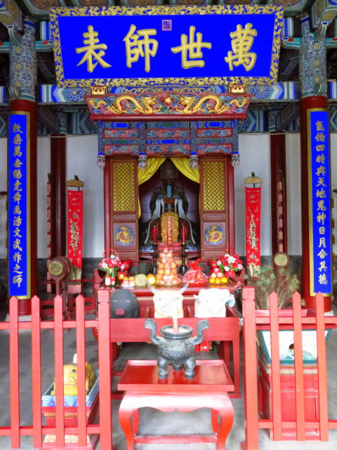 Confucius Temple was originally built in 1436. Tianjin, China, Asia.
