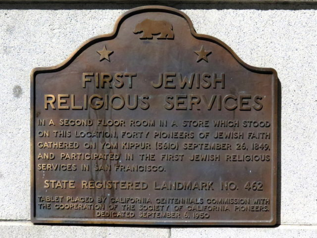 Directly across from the Belli Building, this plaque commemorates the first Jewish services held in California. The services were held in 1849 by a small group of Jews who came to San Francisco to strike it rich. The following year, they founded Congregation Emanu-El. I visited their new temple later on in the 2016 sightseeing season. San Francisco, United States, North America.