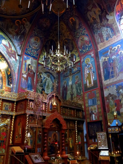 The jaw-dropping interior of the Holy Virgin Cathedral. San Francisco, United States, North America.