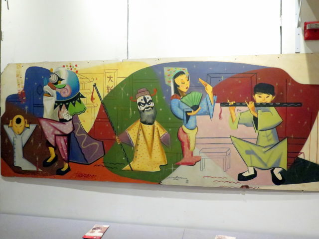 In 1951, a year before his historical mural, James Leong painted this lighthearted mural. Its lightheartedness is appropriate as it was intended for a children's bedroom. San Francisco, United States, North America.