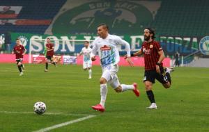 Çaykur Rizespor 3-0 Eskişehirspor (Maç özeti ve golleri)